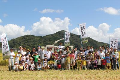 140914shizenha-syugou.jpg