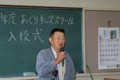 130513konishi.jpg