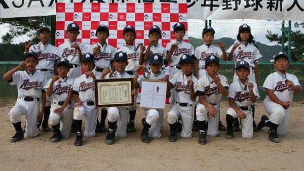 資料②ー1 第18回 若獅子杯争奪 少年野球大会トーナメ ン ト表